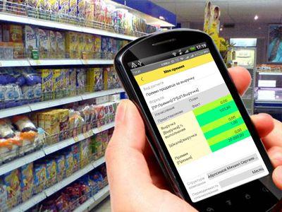 illjustracija vtoraja - Аналитика товаров народного потребления и розничной торговли