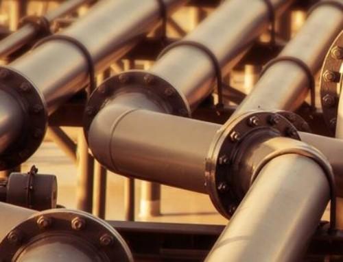 Интеграция в Нефть и Газ