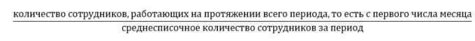 untitled5 0 - 12 метрик текучести персонала