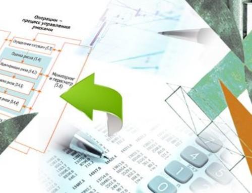 Ключевые показатели эффективности – KPI